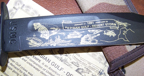 KA-BAR USMC Persian Gulf Desert Storm Commemorative Fighting Knife-Blade View